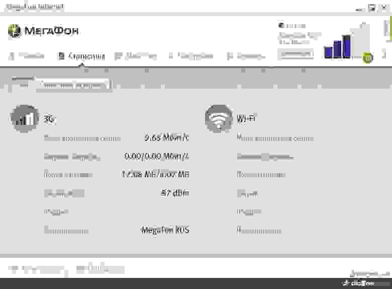 Программа MegaFon Internet. 3G