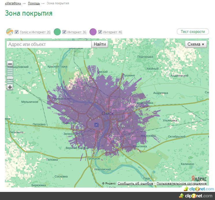 Карта покрытия Мегафон LTE г.Омск