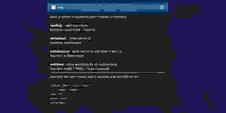 Базовый JS синтакс, плюс 4 функции