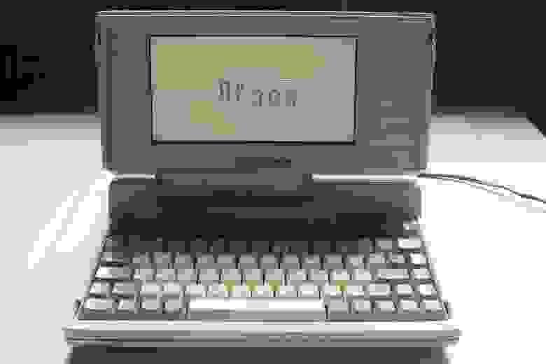 Электроника МС 1504 или ПК 300