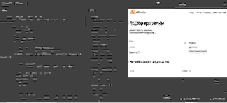 Плагин создал код, который нужно исправлять. Например, вся разметка сделана на <div>, а вместо тега <input>  с типом text использован <textarea>