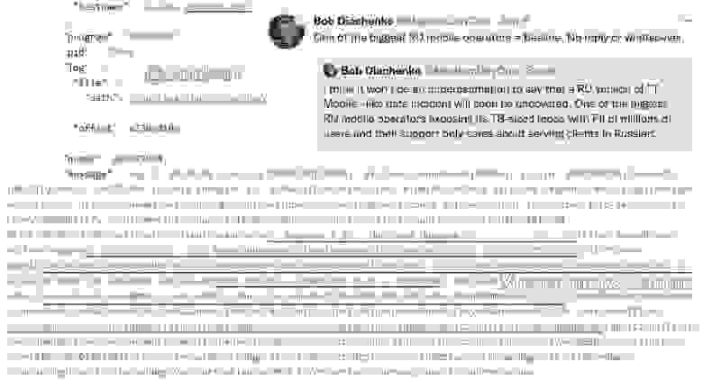 Пример содержимого базы данных
