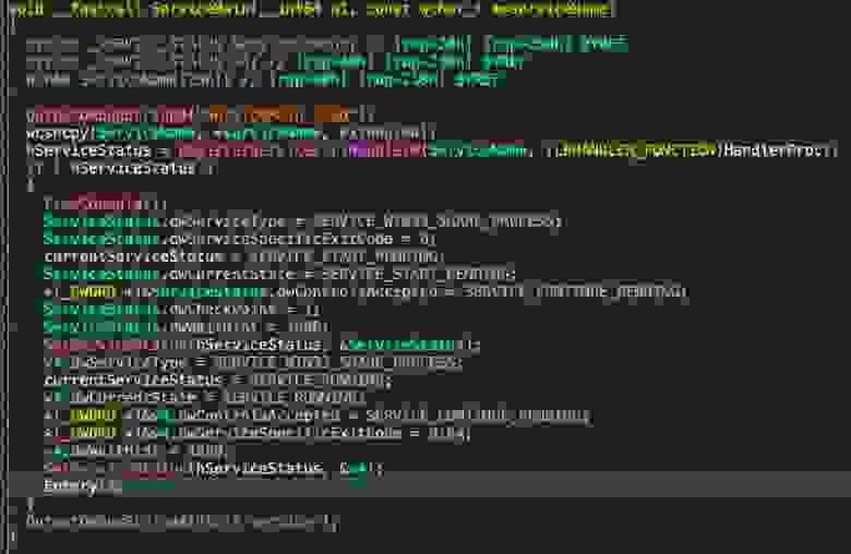 Псевдокод функции ServiceMain / labs.sentinelone.com