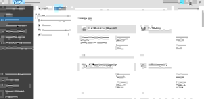 Поиск витрины в бизнес-каталоге