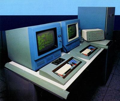 Кроме огромных систем вполне возможно было встретить и вот такие вполне миниатюрные ЕС-1068
