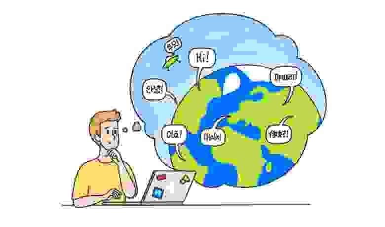 Какие языки выбрать для локализации сервиса, приложения или игры?