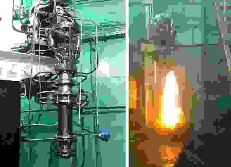 """Испытания прототипа широкодиапазонного ракетного двигателя на стенде БГТУ """"ВОЕНМЕХ"""" (фото: «ВНХ-Энерго»)"""