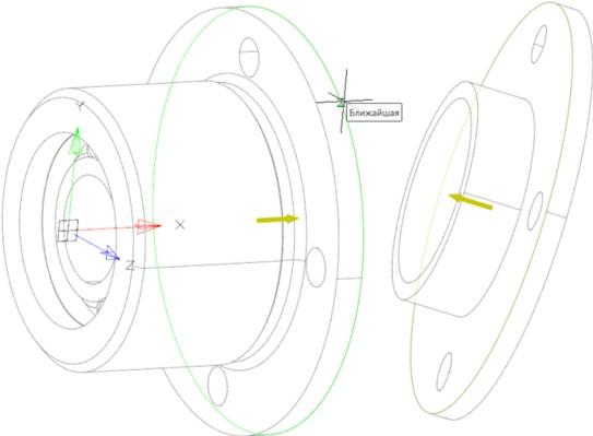 Рис. 17. Выбор второй окружности стакана для указания 3D-зависимости Вставка