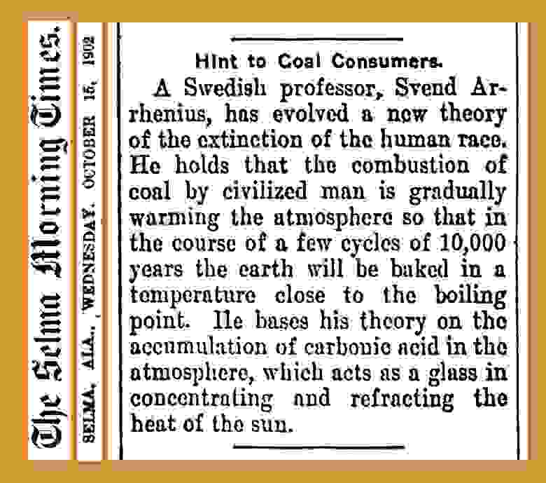Грета Тунберг: начало. Сообщение о первой теории глобального потепления, созданной Аррениусом