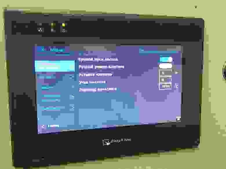 Основное меню с настройками на сенсорной панели управления 7 дюймов