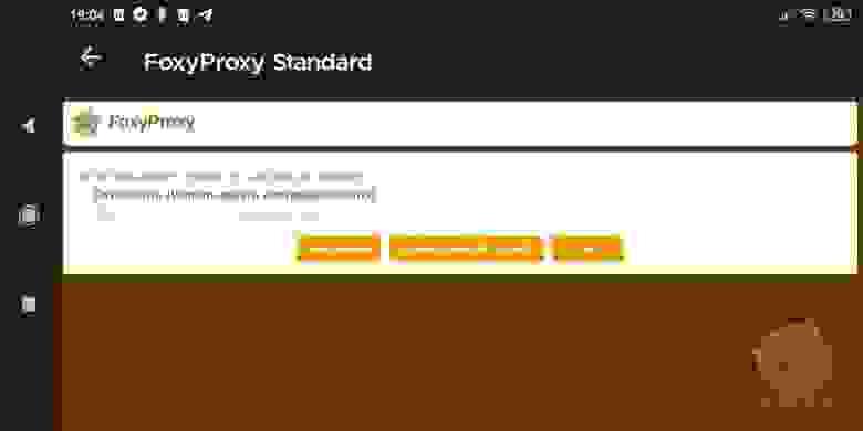 В настройках FoxyProxy убеждаемся, что он включен