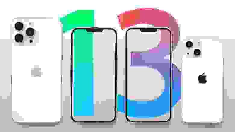 Предположительный внешний вид iPhone 13