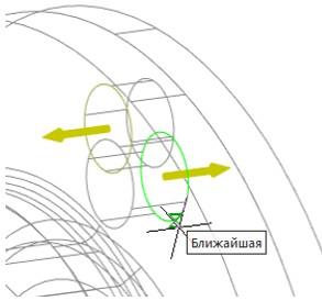 Рис. 18. Выбор окружностей при указании 3D-зависимости Вставка для отверстий крышки и стакана.