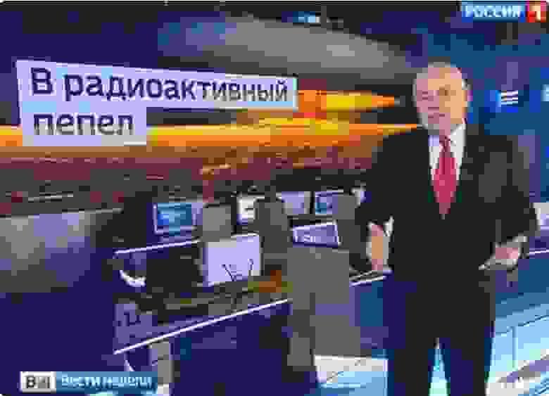 """Печально знаменитый сюжет госканала """"Россия 1"""" от 2014 года в период осложнения отношения США и России, в котором Дмитрий Киселев рассказывает, что Россия единственная страна, способная превратить США в радиоактивный пепел."""