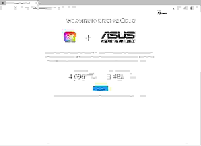 Скидка на Adobe Creative Cloud для пользователей MyASUS