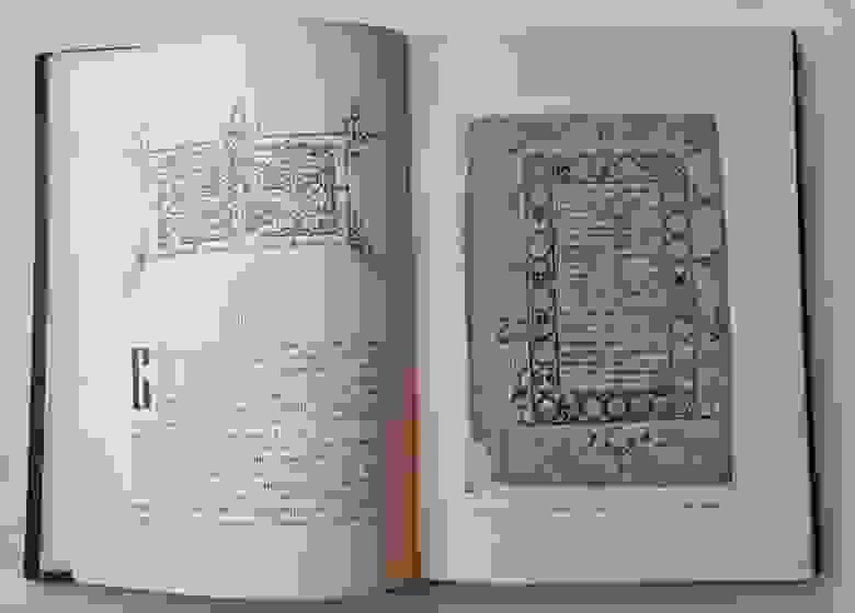 См фото в книге
