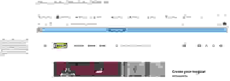 Уведомление об изменении браузера по умолчанию