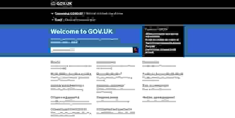 Рисунок 4. Парадный веб-подъезд правительства Её величества королевы Великобритании.