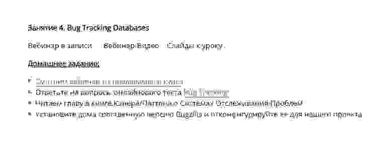 Пример домашнего задания из курса Михаила Портнова. Скриншот с YouTube