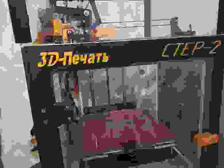 Завершенный вид 3D-принтера
