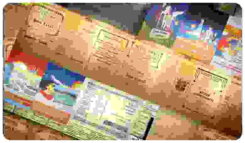 Рис.9. Бумажные материалы для игры