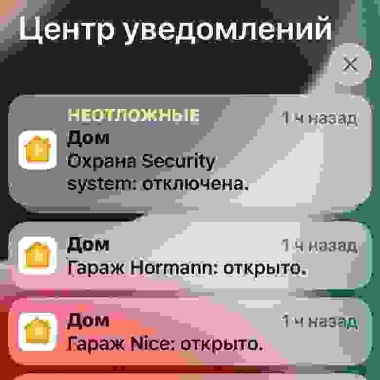 iOS 15 beta 1