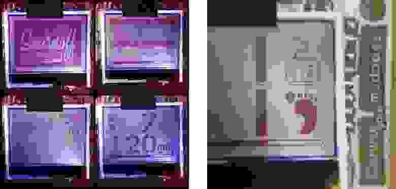 Это разная графика на разных экранах. Логотип я потом переделал на более строгий. Но больше всего меня прикалывала иконка ноги, которая символизировала шаг. Прикольно)