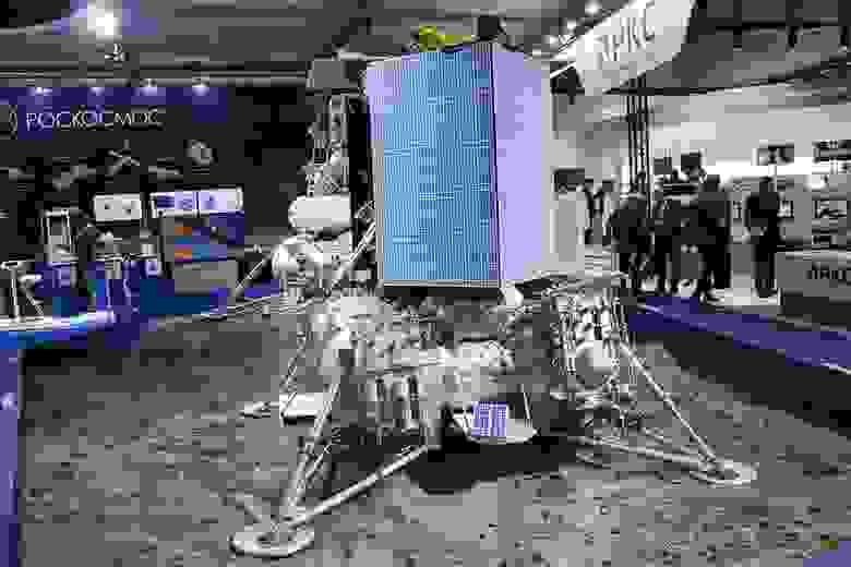 Станция «Луна-25». Источник: mirkosmosa.ru