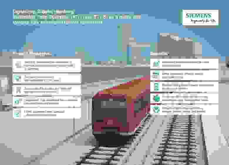 Проект предполагает, что автоматизированный поезд позволит экономить деньги и электричество