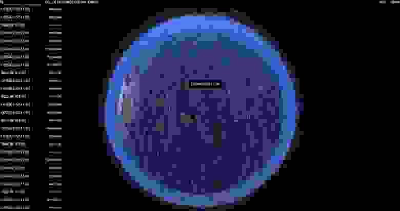 Синим отражены траектории частиц осколков, которые, как нитки в клубке, опоясывают всю планету