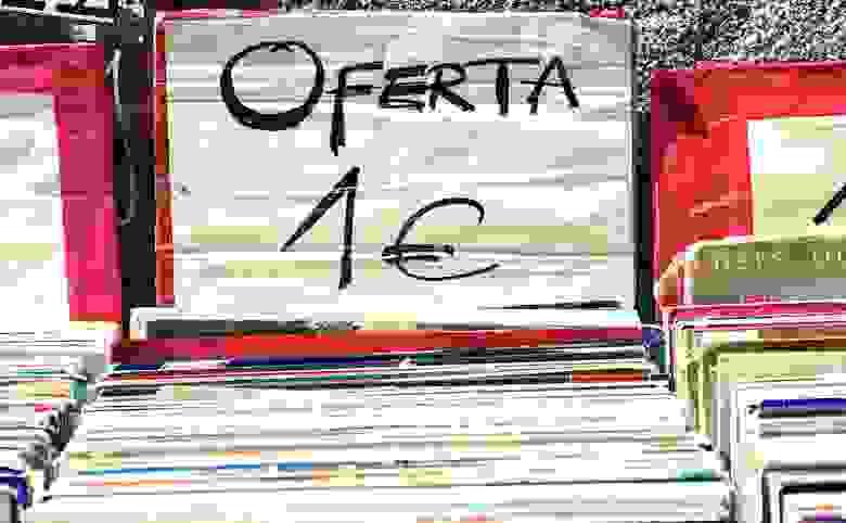 Фотография: Jose Antonio Gallego Vázquez. Источник: Unsplash.com
