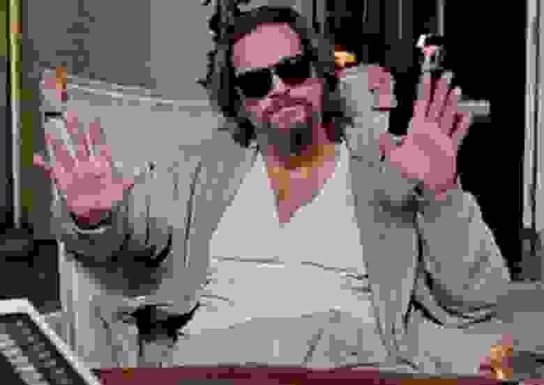 Кадр из кинофильма «Большой Лебовски» (The Big Lebowski (1998), Polygram Filmed Entertainment, Working Title Films)