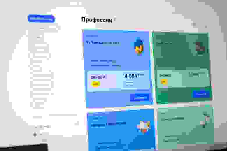 Типичный пример рекламы онлайн-курсов