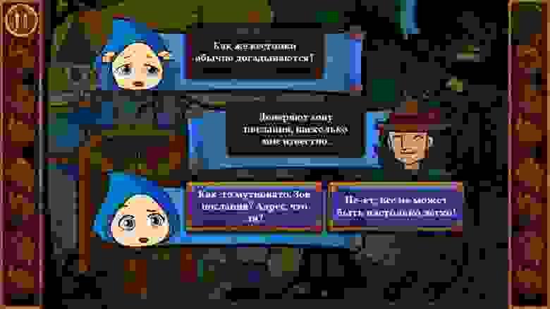 Авторская игра Марии Кочаковой Message Quest вышла на Steam в 2015 году