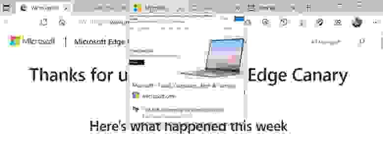 Спящие вкладки / Windows Latest