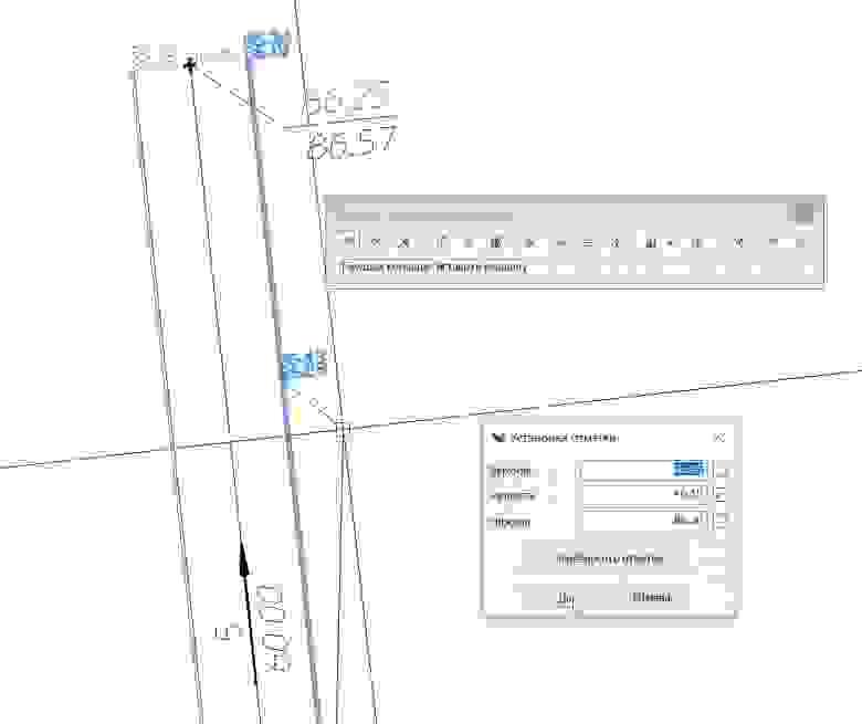 Рис. 24 Вставка новых вершин в процессе редактирования структурной линии разрыва