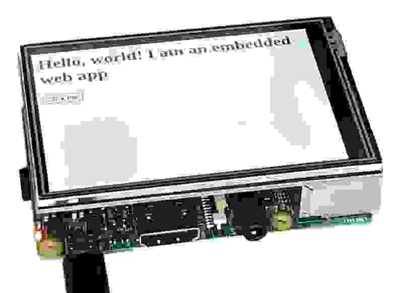 Запуск приложения на Raspberry Pi 3