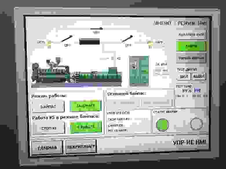 ДИБП работает в режиме генератора.