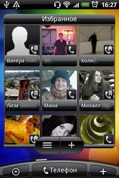 Избранное HTC Hero
