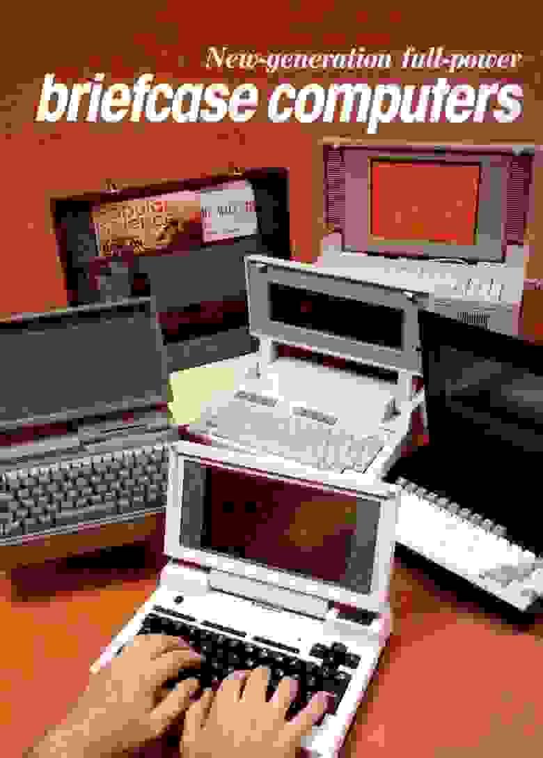 Примеры первых компьютерных экранов 1980-х, представленные в статье Popular Science. В некоторых используются жидкие кристаллы; в других — плазма. Распространение цветных экранов началось только в 1990-х.