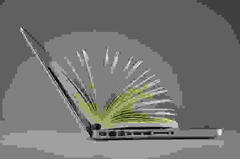 Хостим в облаке вебсайт с гостевой книгой бесплатно