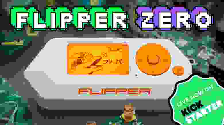 Flipper Zero крупным планом