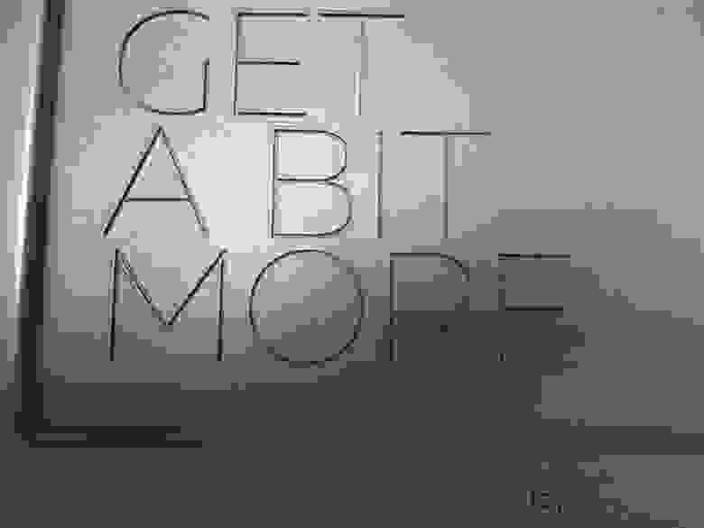 Get a bit more