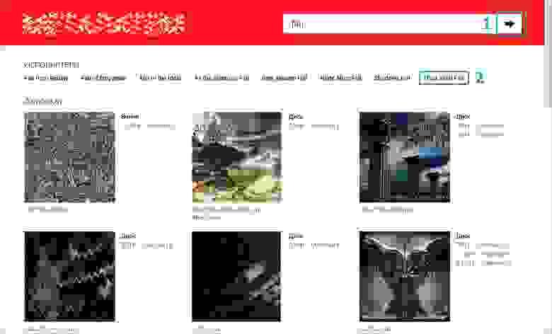 Сайт, иллюстрирующий динамику