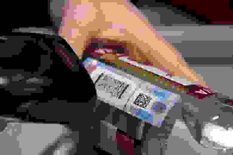 Сканер для ЕГАИС - это любой 2D сканер