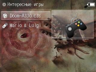 http://habrastorage.org/storage/009e248a/db48b8a3/42ef46aa/994084f1.jpg