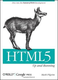 Скачать учебник html5