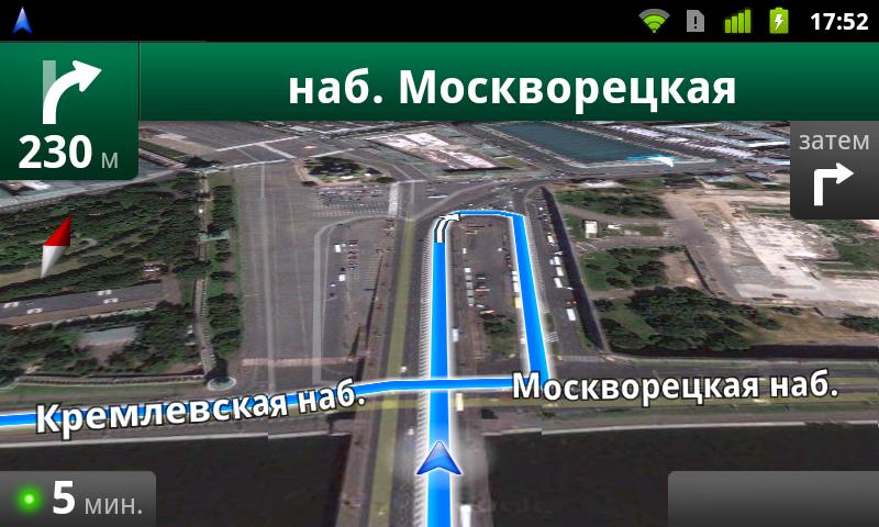 Google навигатор скачать бесплатно