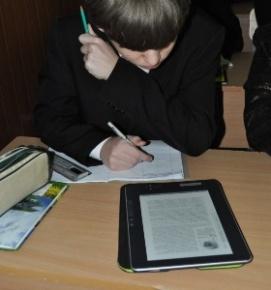 Где электронные учебники для школ