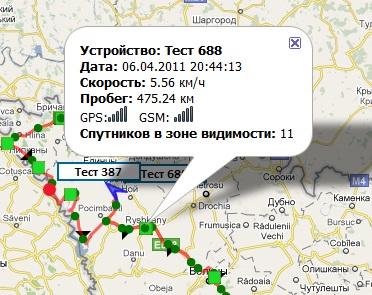 http://habrastorage.org/storage/10fea361/8fa7f517/bd6a1d98/92807153.jpg